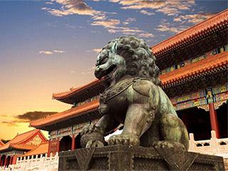 Paquetes de Viajes Baratos a China desde San Luis Potosí