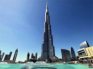 Paquetes Vacacionales para Abu Dhabi Vuelo y Hotel Incluido