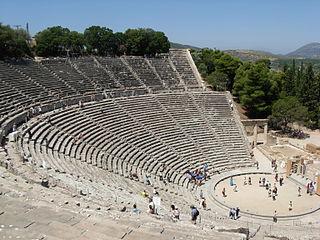 grecia-epidauro-teatro-315.jpg