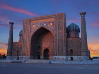 Iran Kashan Madrasa