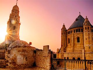 Israel Jerusalen Centro Historico