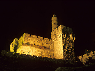 Paquetes de Viajes Baratos a Israel desde Villahermosa