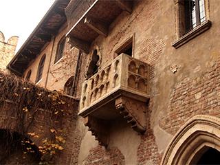 Italia Verona La Casa De Julieta