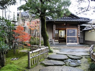 Japon Kanazawa Nomura Samurai Old Residence