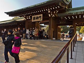 Japon Tokio Santuario De Meiji