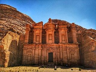 Jordania Petra Monasterio