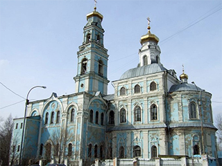 paquetes de viajes a Rusia desde Cali