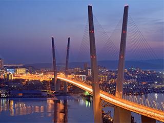 Paquetes de Viajes Baratos a Rusia desde Chicago Illionis