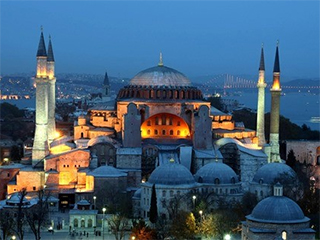 Paquetes de Viajes Baratos a Turquía desde Santiago de Chile